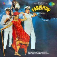 Jhanda Ooncha Rahe Hamara Song Mp3 Download Lyrics