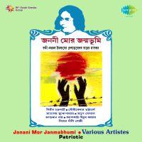 Jhanda Uncha Rahe Hamara Song Mp3 Download