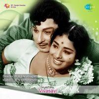 Kadavul Ennum Mp3 Song Download Vivasayi