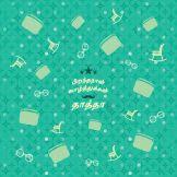 happy birthday pattan gift wrap