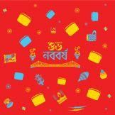 Bengali New Year Gift Wrap