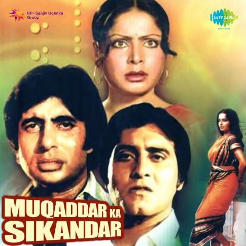 hindi movie muqaddar ka sikandar song instmank