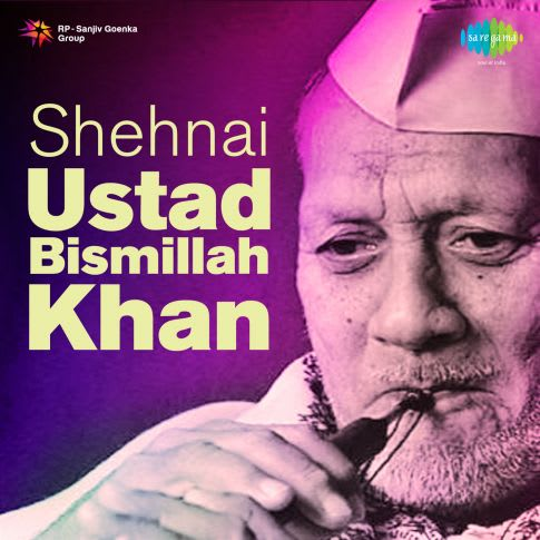 biography of bismillah khan in hindi Ustad bismillah khan (21 march 1916 – 21 august 2006) (born as qamaruddin khan), often referred to by the honorific title ustad, was an indian musician credited with popularizing the shehnai, a subcontinental wind instrument of the oboe class.