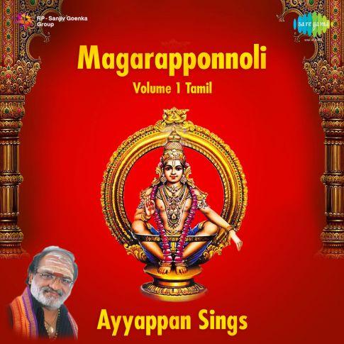Magarapponnoli Ayyappan Songs Vol 1 by Various Artistes