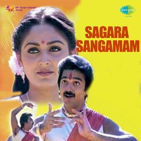 Mahabali Maharudra Hanumaan Ringtone MP3 Download