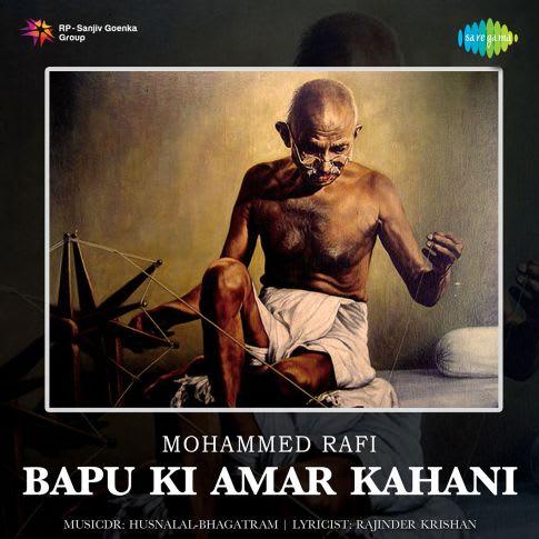 Album Blurred Banner Image