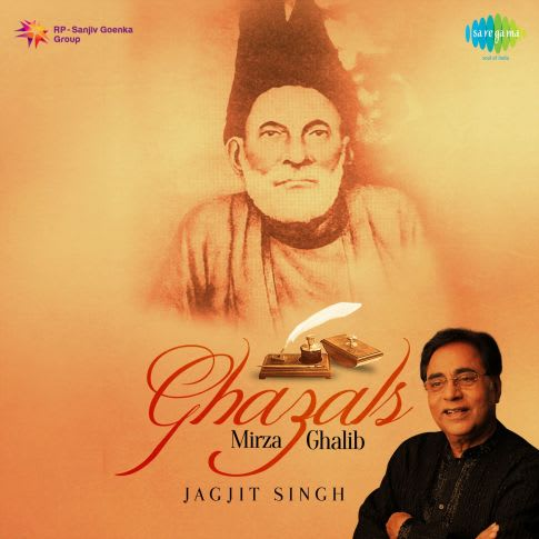 Jagjit singh awaaz ghazal songs download awaaz [mp3] [jagjit singh.