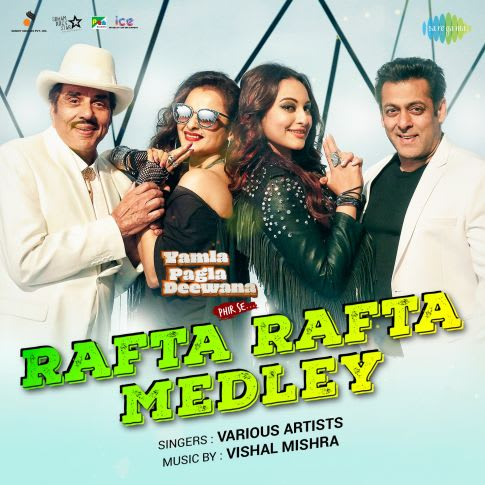 Album Blurred Banner Image