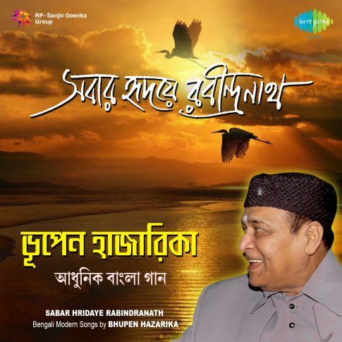 best old hindi film songs