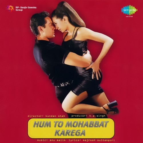 Neino Ki Jo Baat Mp3 Song Dj: Hum To Mohabbat Karega By Anu Malik