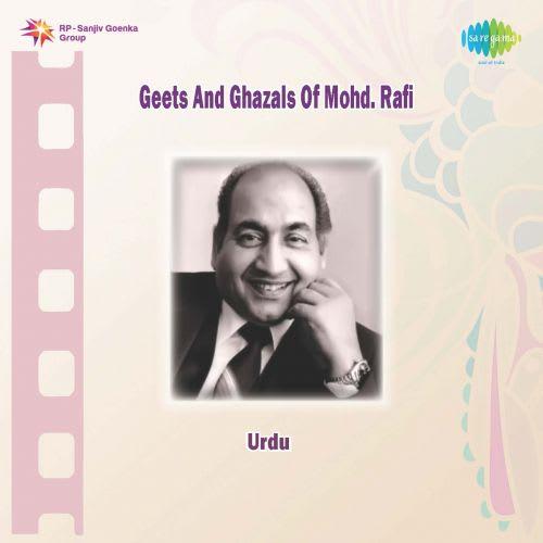 Geets and ghazals of mohd rafi by iqbal bano for Iqbal bano ghazals