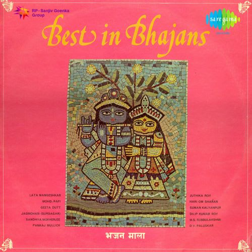 Dilip Roy - Namaskaar, Melodies From India
