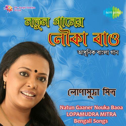Chandalika Dance Drama song detail