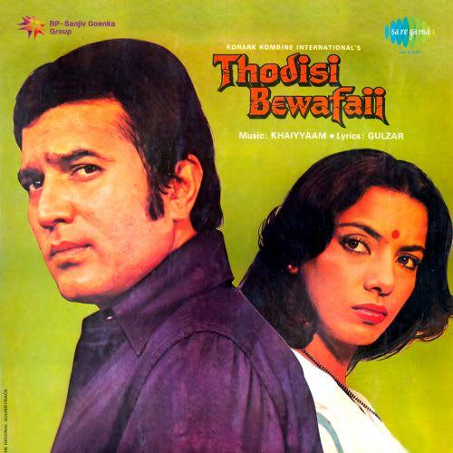 Teri Bewafai Satyajeet Song Mp3: Thodi Si Bewafai By Khayyam