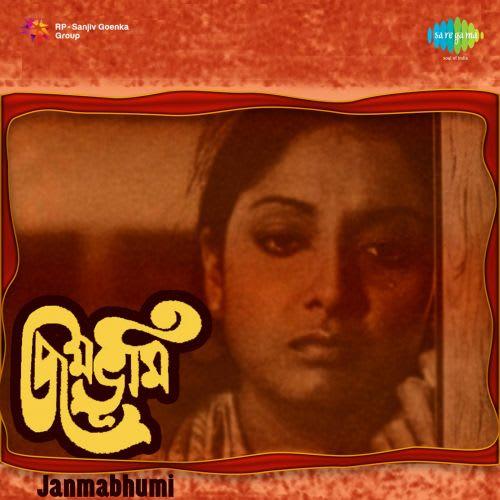 Esechhi Ami Esechhi Manna Dey: Janmabhumi By Anal Chatterjee