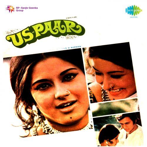 Pehli Mulaqat Mp3 Download Rohanpreet: Us Paar By S.d. Burman