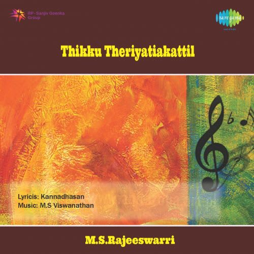 Bharathi Tamil mp3 songs download