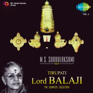 Vishnu Sahasranamam (Full Version) MP3 Song Download- M  S