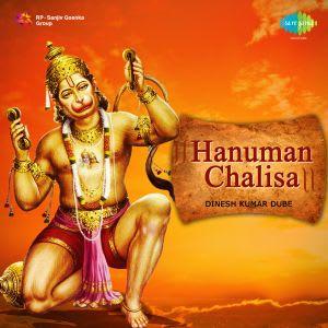 Hanuman Chalisa by Dinesh Kumar Dube