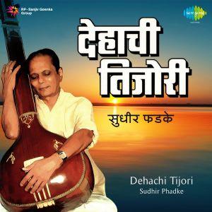 Tamil Songs  Tubetamilcom