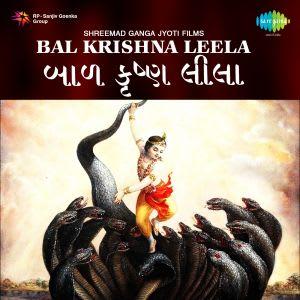 nand ke anand bhayo song free download