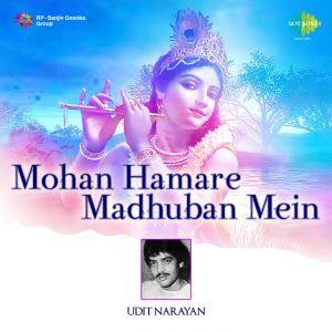 Mai Nahin Mera Tan Hai Kisi Ka Diya Hindi Songs Mp3 Download