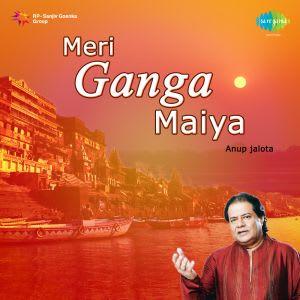 Om Jai Gange Mata (Traditional Aarti) MP3 Song Download