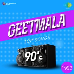 Geetmala Top Songs 90s (1993) by Various Artistes