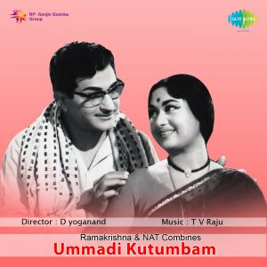 Ummadi Kutumbam by T. V. Raju - 17.3KB