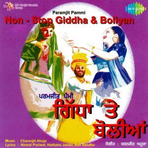 Non Stop Giddha And Boliyan 2 MP3 Song Download- Parmjit