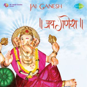 god ganesh songs mp3 free download in hindi