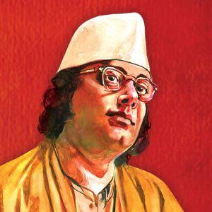 Kazi Nazrul Islam birthday