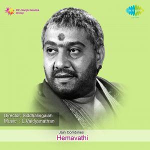 Shiva Shiva Yennadha Naalige MP3 Song Download- Hemavathi