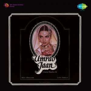 Dil Cheez Kya Hai MP3 Song Download- Umrao Jaan