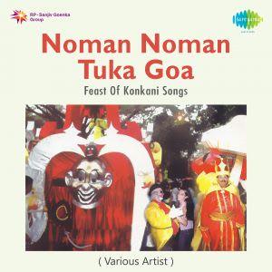 Lawrie MP3 Song Download- Noman Noman Tuka Goa - Feast Of