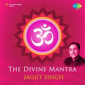 Om - Meditation With Jagjit Singh [1] MP3 Song Download- Om - The