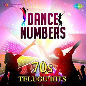 Dance Numbers - 70s Telugu Hits by Various Artistes