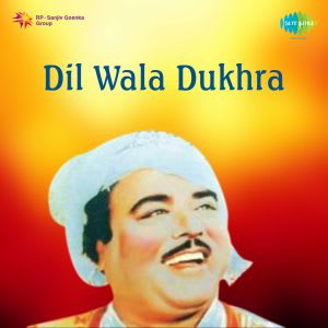 Teri Yaad Ch Kaleja Dharke MP3 Song Download- Dil Wala Dukhra