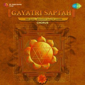 Laxmi Gayatri MP3 Song Download- Gayatri Saptah
