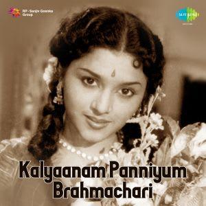 Yeathu Keerthanai MP3 Song Download- Kalyaanam Panniyum
