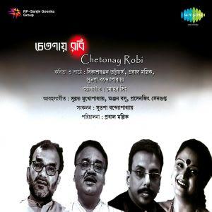 Latest Bengali Song