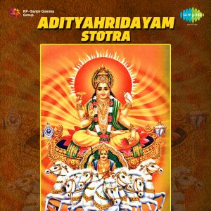 Vedic Surya Mantra MP3 Song Download- Adityahridayam Stotra