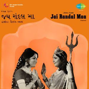 Gujarati Film Jai Maa Kali Pava Vali ✓ Fitrini's Wallpaper