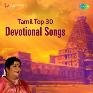 Tamil Top 30 Devotional Songs by Various Artistes
