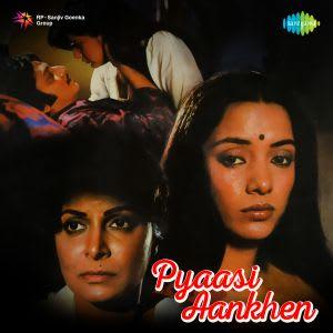 Ham Hi Nahin The Pyar Ke Kabil MP3 Song Download- Pyaasi Aankhen