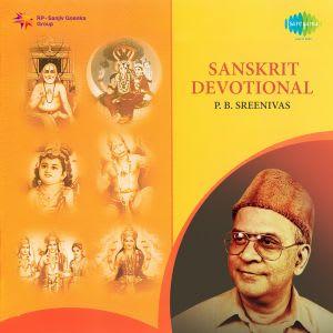 Sri Hanuman Chalisa MP3 Song Download- Sanskrit Devotional
