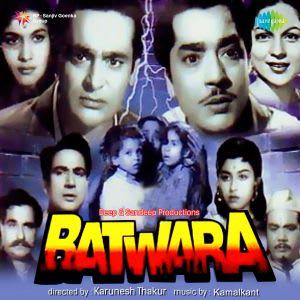 Chandra Batwara Loko MP3 Song Download- Batwara