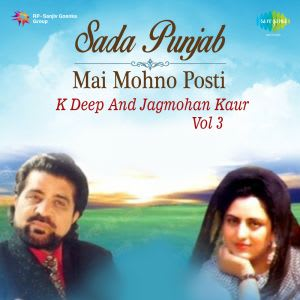 Tere Ni Bharavan Menu Kutiya MP3 Song Download- Sada Punjab