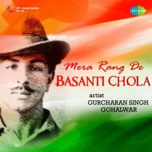 Shaheed Bhagat Singh Mp3 Song Download Mera Rang De Basanti Chola