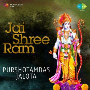 Prem Mudit Man Se Kaho Ram Ram | Hindi songs MP3 download